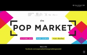 Chiang Mai Design Week 2019: POP Market