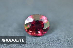 An impressive faceted rhodolite from the collection of Shiraz Jewelry in Chiang Mai. Natural gemstone rhodolite could achieve a certain ruby look with a fraction of the budget