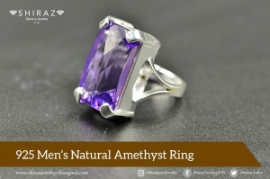 Best men's ring gift in 2021: Men's Amethyst Ring